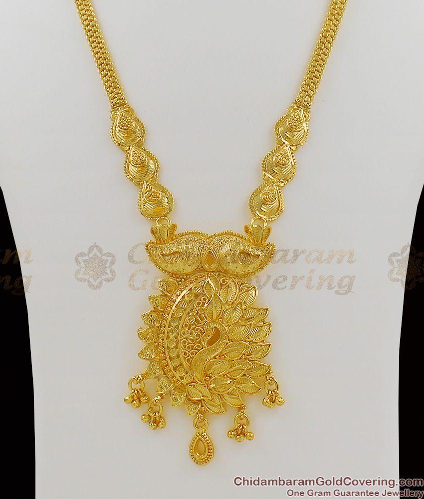 Short Haram Trendy Dancing Peacock Pattern Gold Design For Women HR1032