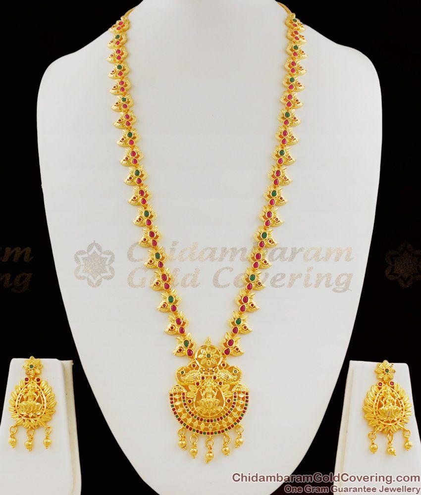 High Gold Multi Stone Pattern Enamel Forming Lakshmi Haram Design With Push Back Earrings HR1112