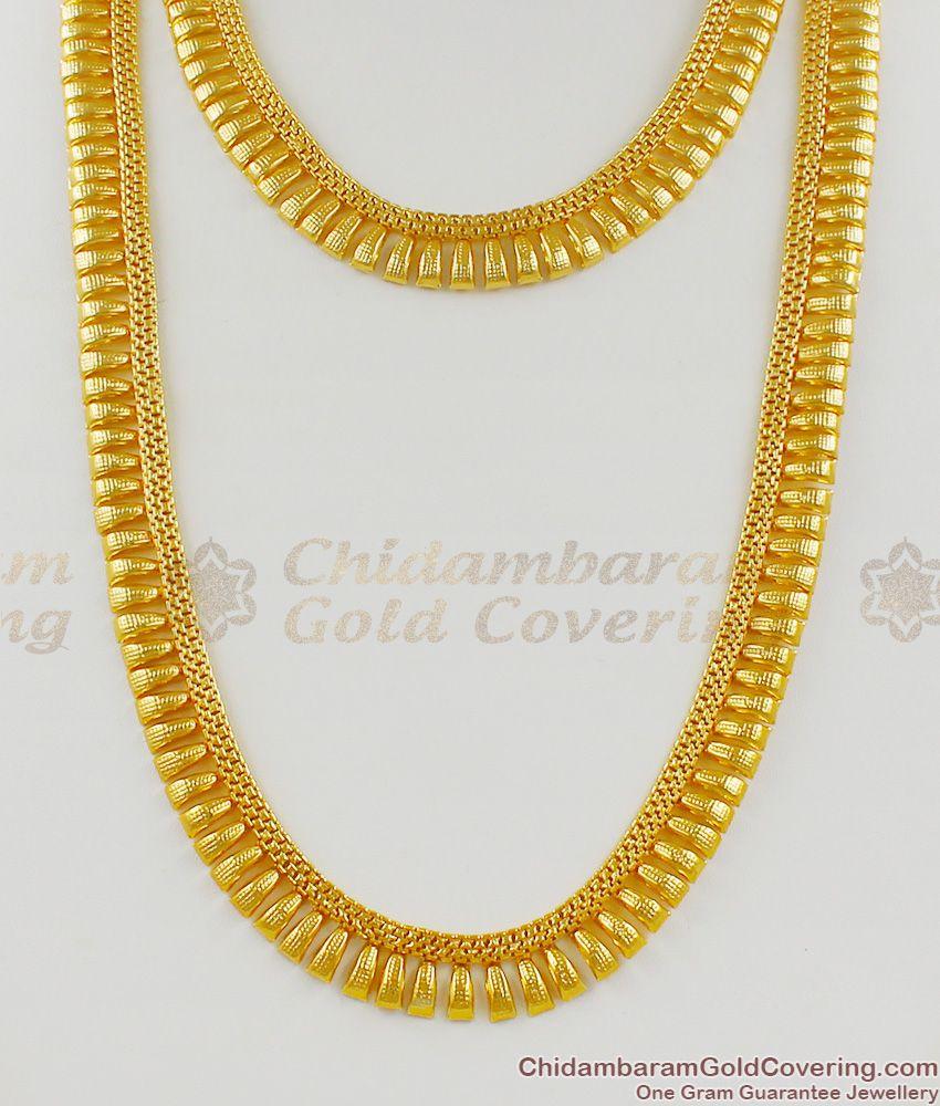 Plain Gold Antique Model Imitation Haram Necklace Bridal Set Jewelry For Marriage HR1235