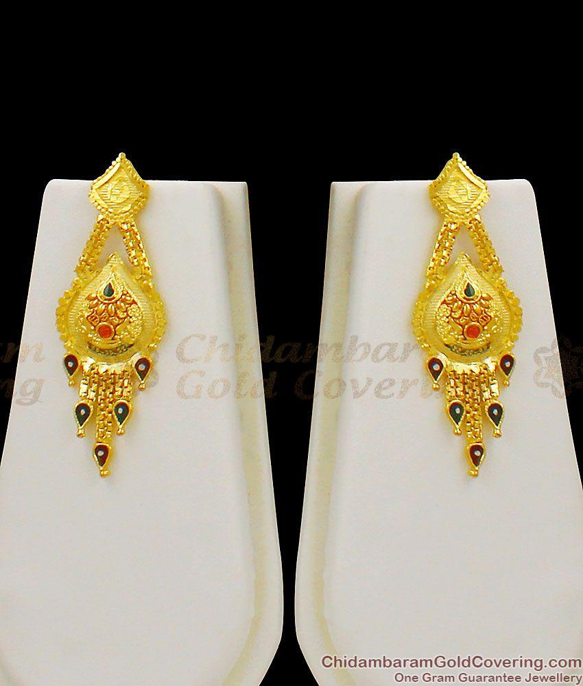 Enamel Forming Gold Flower Leaf Model Haram With Earrings Combo Set HR1270