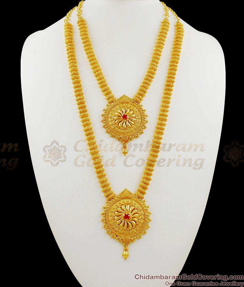 Elegant Model Single Ruby Stone Kerala Haram Necklace Bridal Set HR1279