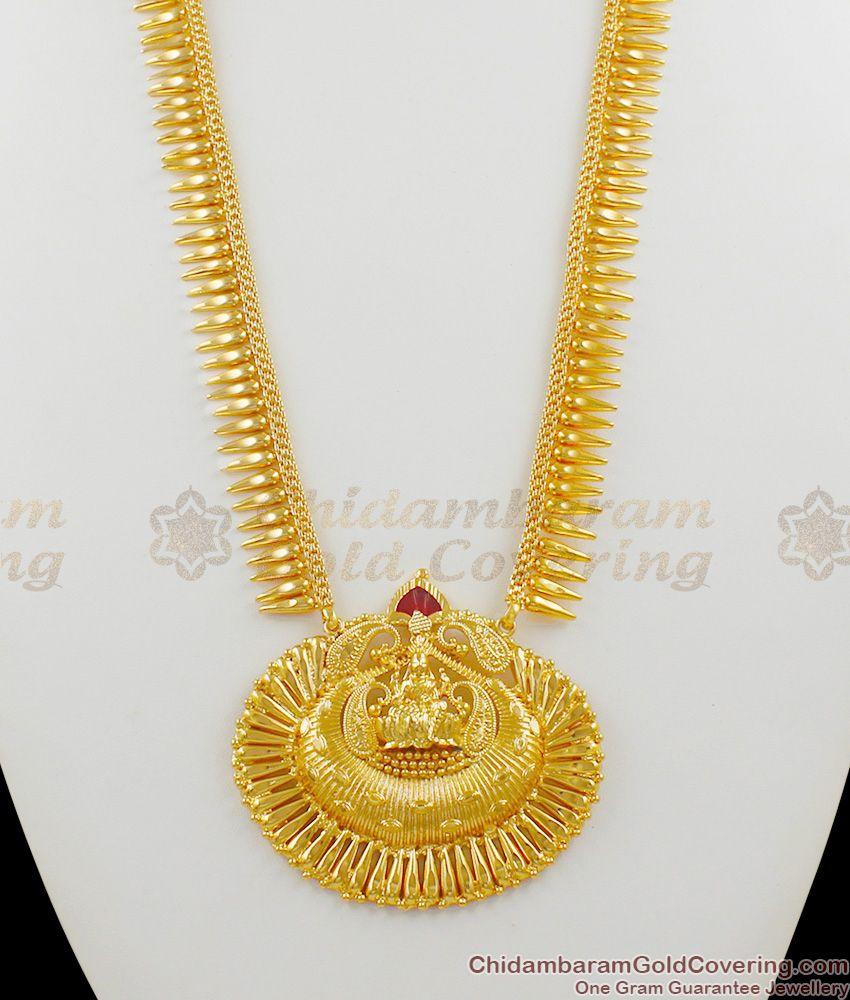 Palakka Lakshmi Mullaipoo Gold Finish Haram Kerala Collection For Womens Online HR1311