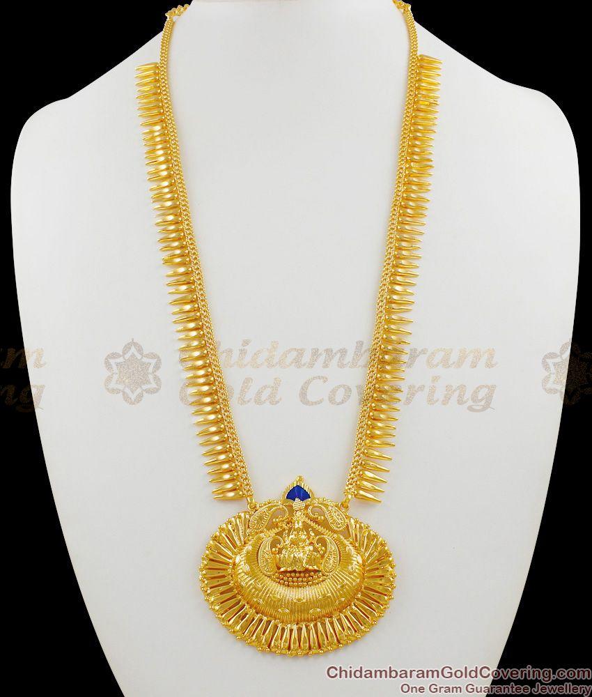 Palakka Lakshmi Mullaipoo Gold Finish Haram Kerala Collection For Womens Online HR1312