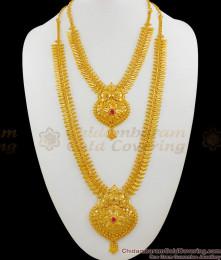 Gold designs grams haram Gold Long