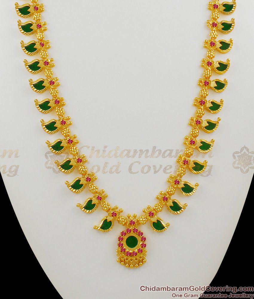 Long Palakkamala One Gram Gold Traditional Jewelry Kerala Marriage Bridal Haram HR1331