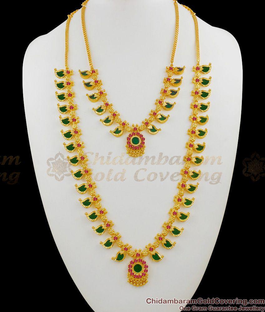 Majestic Grand Palakkamala One Gram Gold Traditional Combo Set Kerala Bridal Haram HR1333