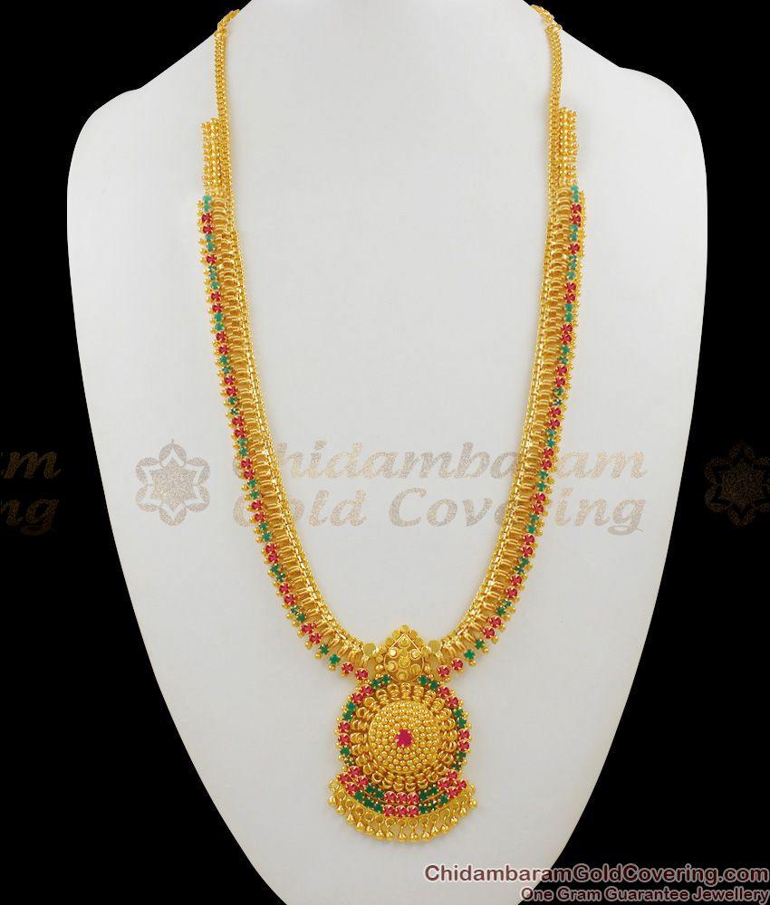 Mullai Pattern Ruby Emerald Stone Gold Haaram Bridal Jewelry HR1337