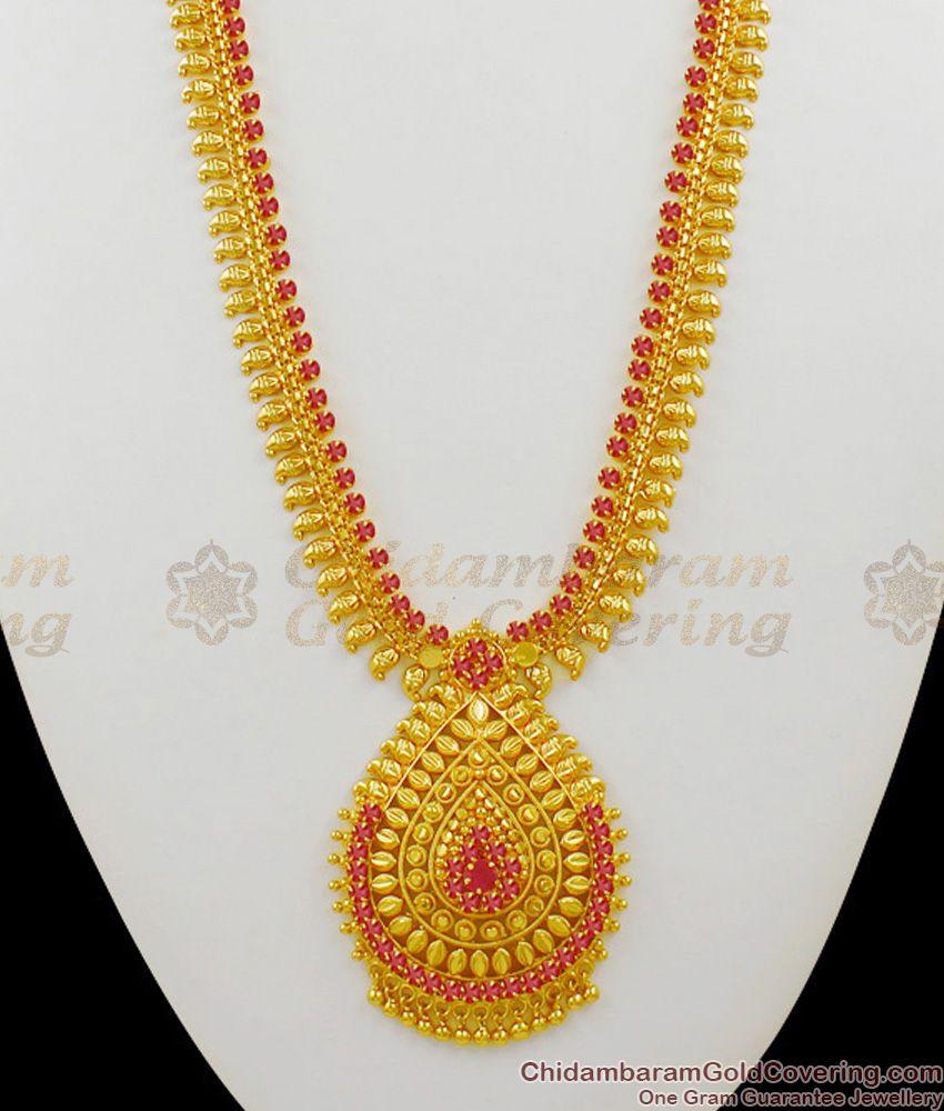 Mullai Full Ruby Stone Mango Design Gold Haaram Bridal Jewelry HR1338