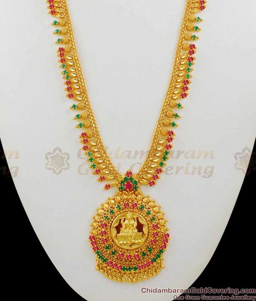 Grand One Gram Gold Lakshmi Haram Full Stone Work Bridal Jewelry HR1339