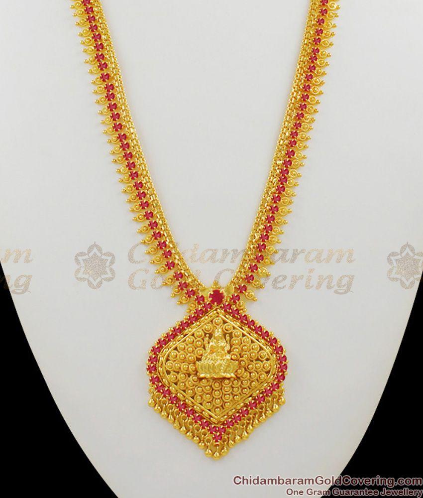 Full Ruby Lakshmi Dollar Design One Year Guarantee Gold Haaram Bridal Jewelry HR1344