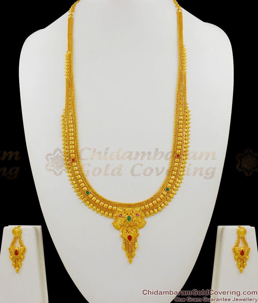 Trendy Calcutta Design Forming Gold Long Haram Bridal Set Jewelry HR1349