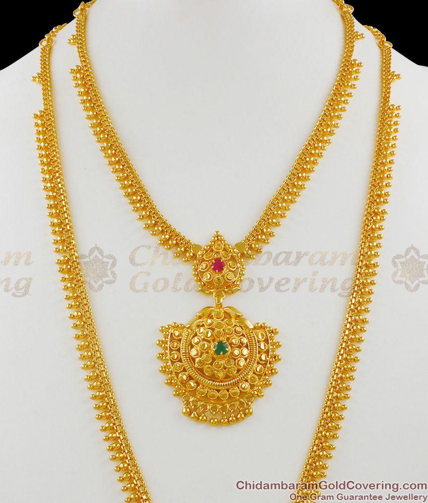 Ruby Emerald Stone Kerala Pattern Gold Imitation Haaram Necklace Jewellery HR1354