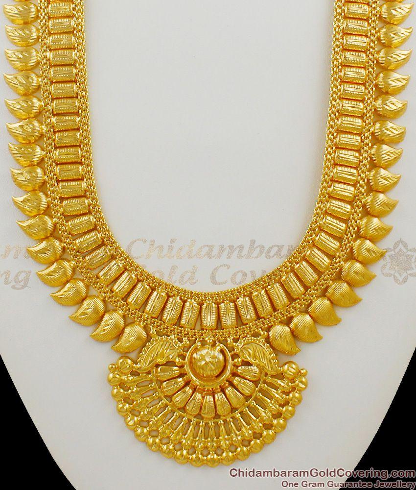 Grand Harram Mango Pattern Kerala Bridal Wear Haram for Women HR1377