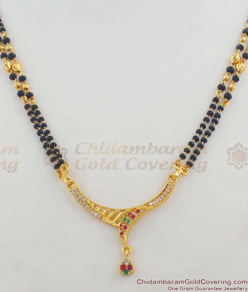 Multicolor Stone Pendant Short Mangalsutra Thali Chain Double Line Model THAL43