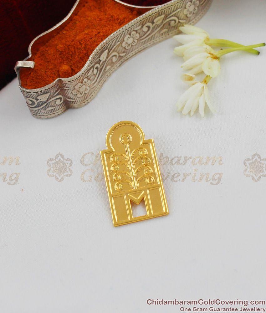 Tamil Thenna Maram One Gram Gold Thali Design Pendant For Muhurtham THAL53