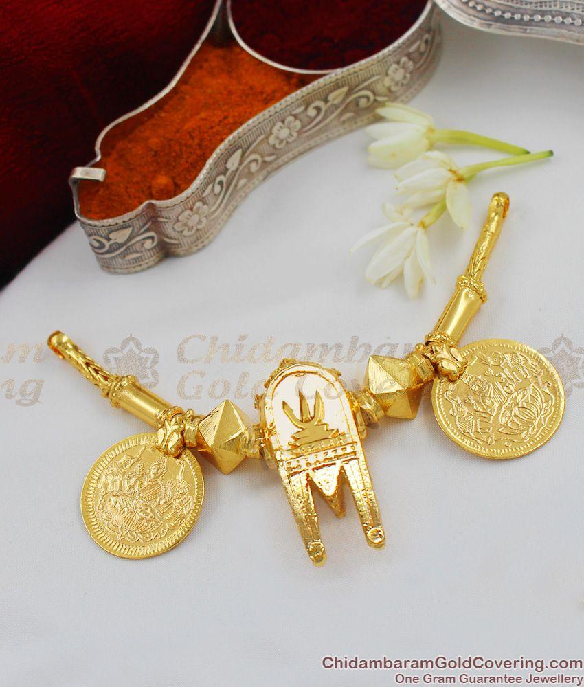 Vishnu Pillayar Pattern Gold Tone South Indian Traditional Thali For Ladies THAL56