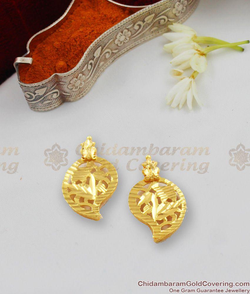 THAL58 Gold Imitation Jewelry Thali Mango Leaf Set Traditional Thali Accessories