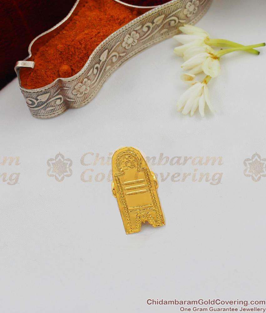 Sivan Viboothi Thopa Thali One Gram Gold Thali Design For Muhurtham THAL71