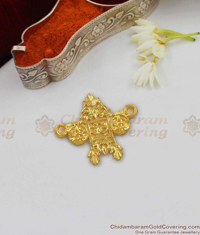 Annakili Thali | Naidu thali design Thali One Gram Gold Thali For Muhurtham THAL75