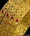 BR1266-2.8 Set Of Four Traditional Flower Model Gold Forming Enamel Bangles