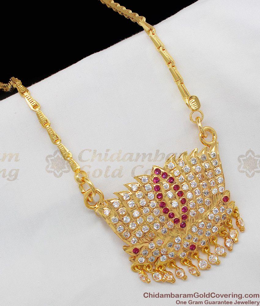 Impon Traditional Big Lotus Multi Color Stone Gold Dollar Chain Design BGDR325