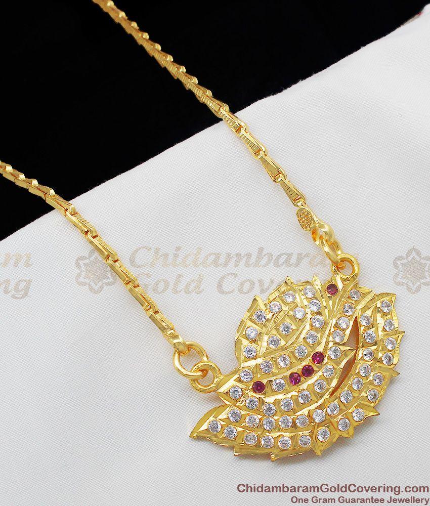 Vishnu Sangu Design Impon Multi Stone Gold Dollar Chain At Low Price BGDR328