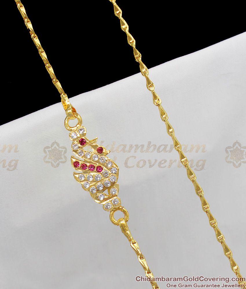Precious Impon Gold Peacock Dollar Mugappu Thali Kodi For Married Womens MCH214