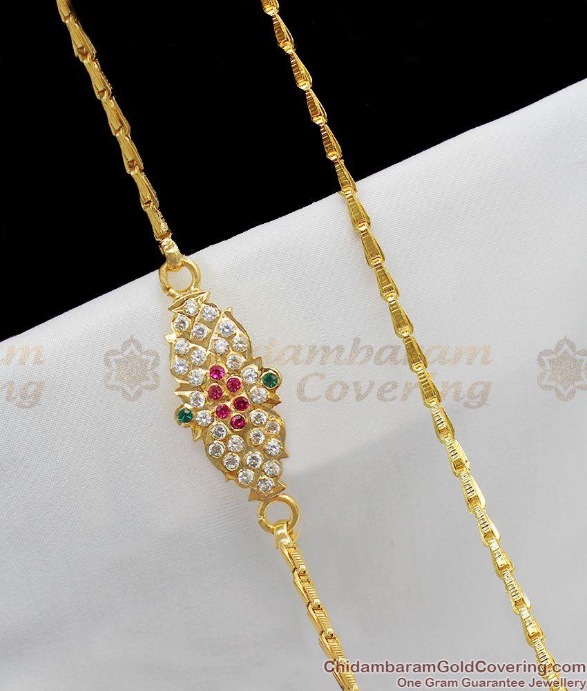 Impon Desigm Mugappu Gold Plated Multi Color Stone Thali Chain Collection MCH216