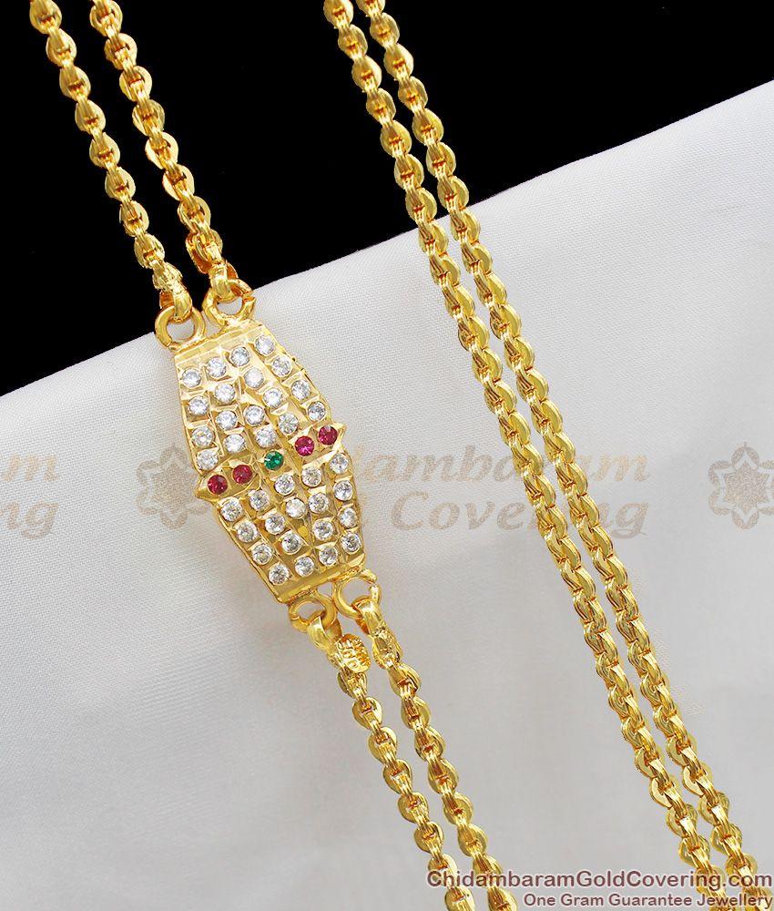 Gold Pattern Two Line Traditional Impon multi Color Stone Mugappu Design MCH222