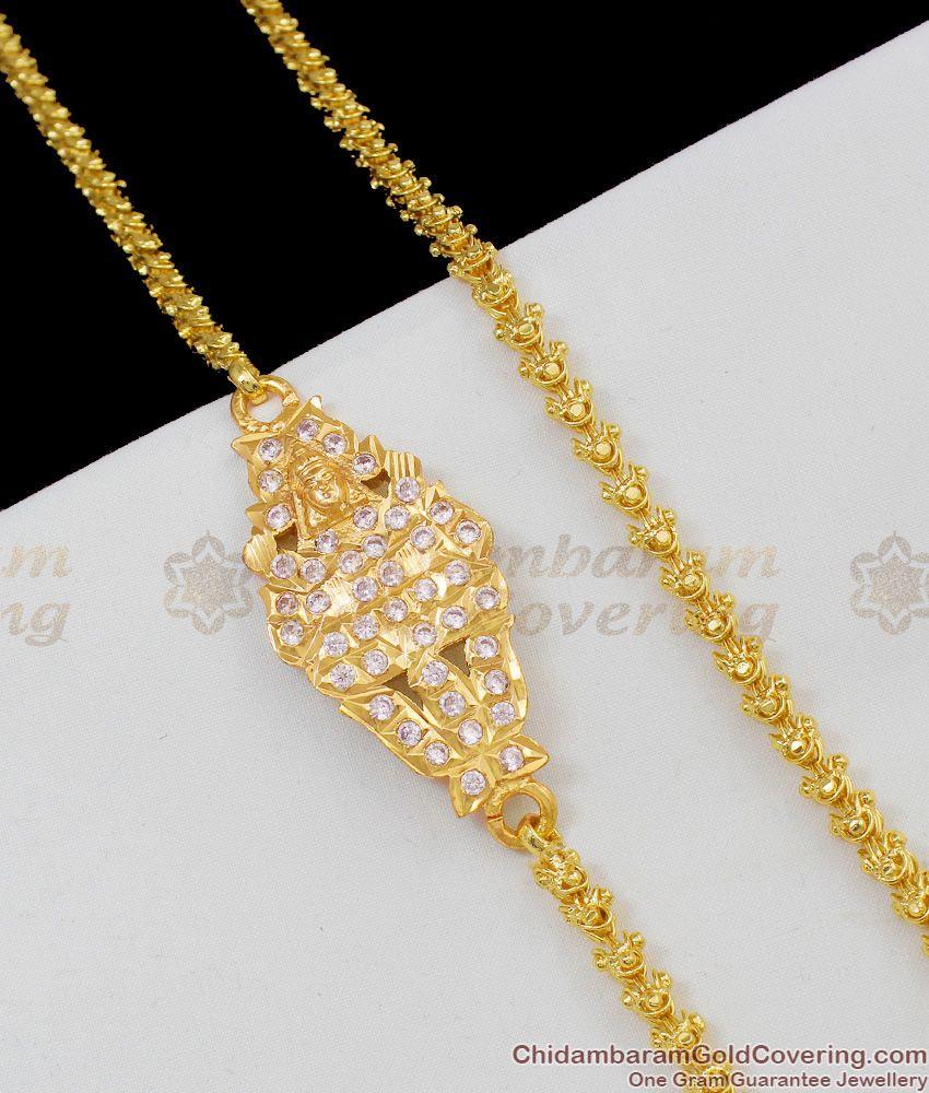 Lakshmi Design Full White CZ Stone Filled Pure Gold Impon Mugappu Collection MCH297