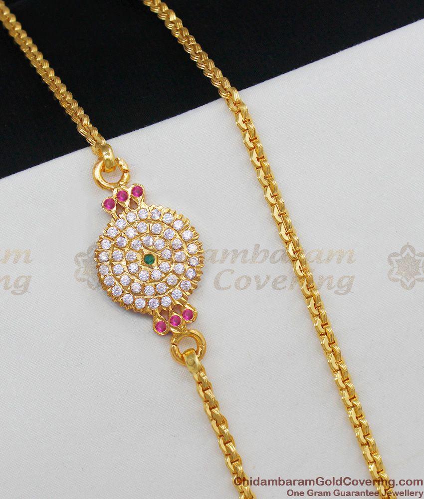 Delightful Multi Color Gati Stones Gold Impon Round Side Pendant Mugappu Chain MCH379