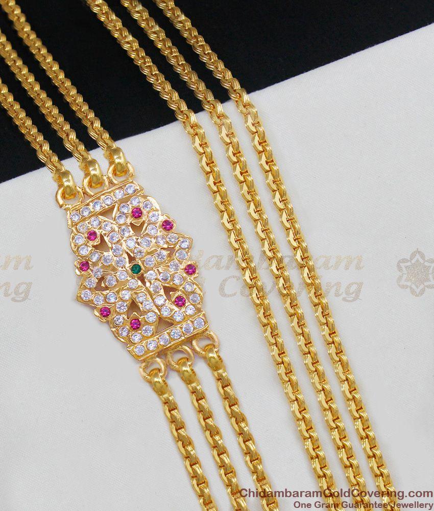 Special Offer Three Line Gold Design Five Metal Jewelry Impon Mugappu Online MCH389