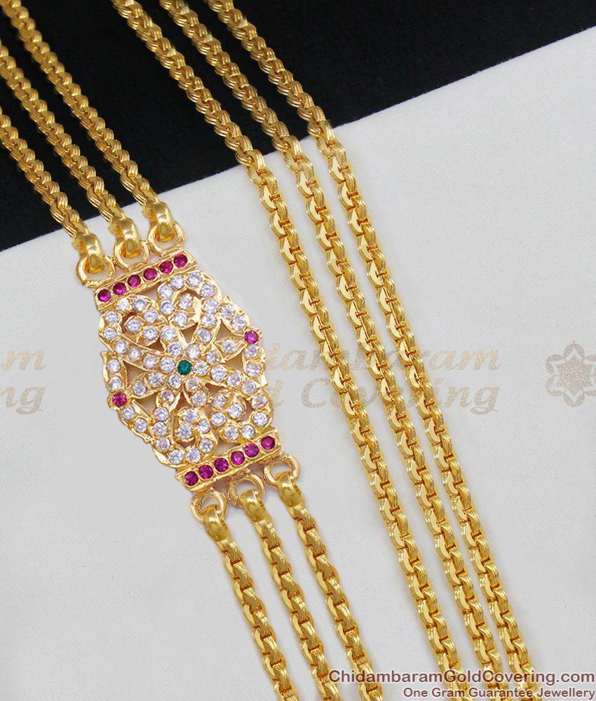 Beautiful Star Design Side Pendant Three Line Multi Stones Mugappu Chain Jewelry MCH412