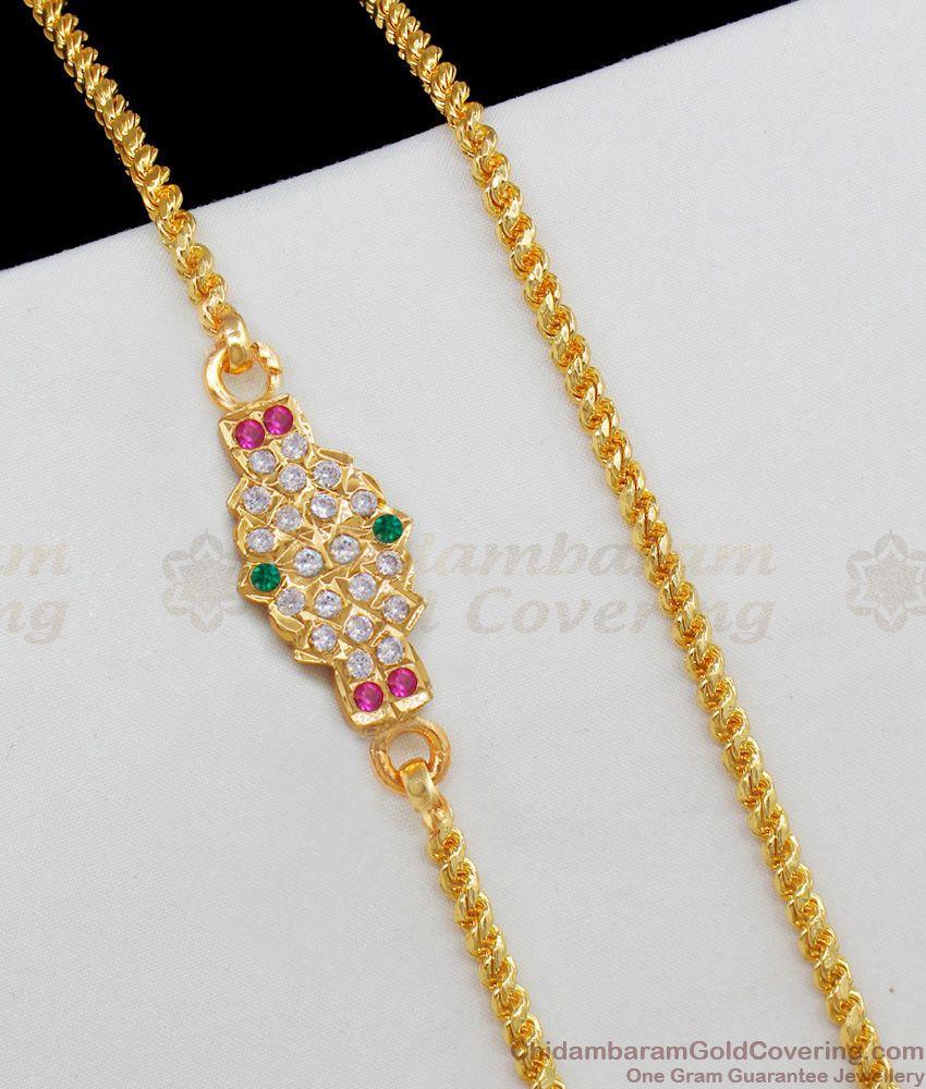 Best Impon Design Womens Daily Wear Gold Multi Color Stone Mopu Thali Kodi MCH589