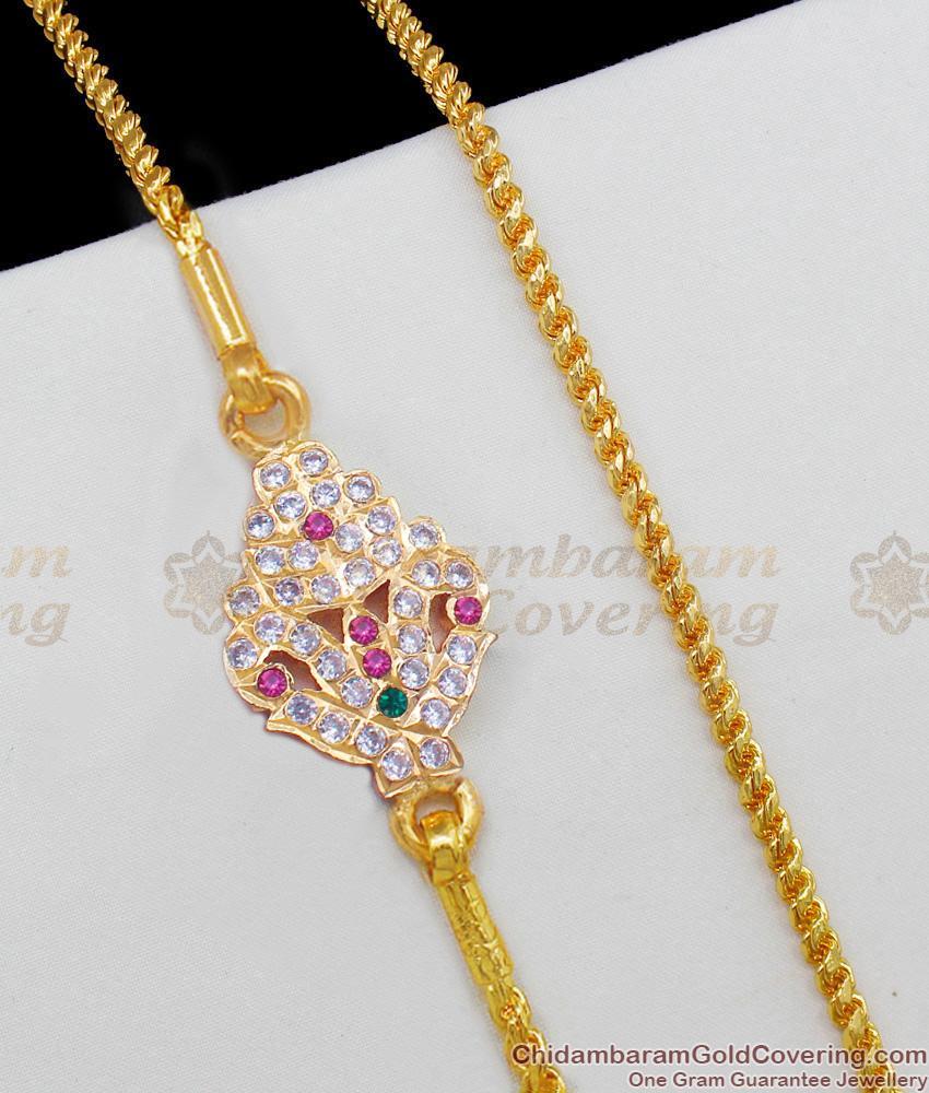 Sparkling White AD Stones Gold Five Metal Round Side Pendant Mugappu Chain MCH450