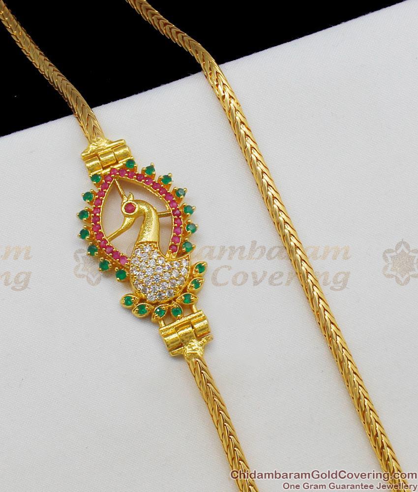 Small Multi Stone Peacock Design Ruby Side Pendant Mugappu Chain For Daily Use MCH466