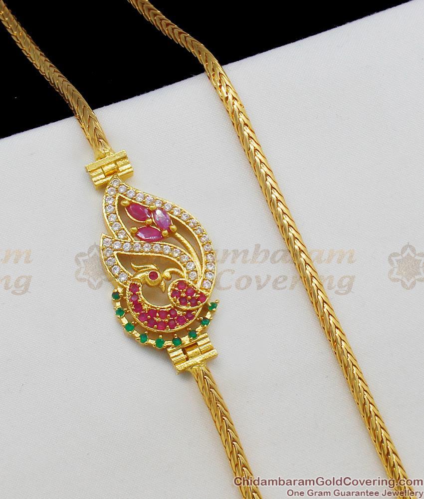 Admiring Ruby Stone Peacock Model Gold Plated Mugappu Side Pendant Chain MCH468