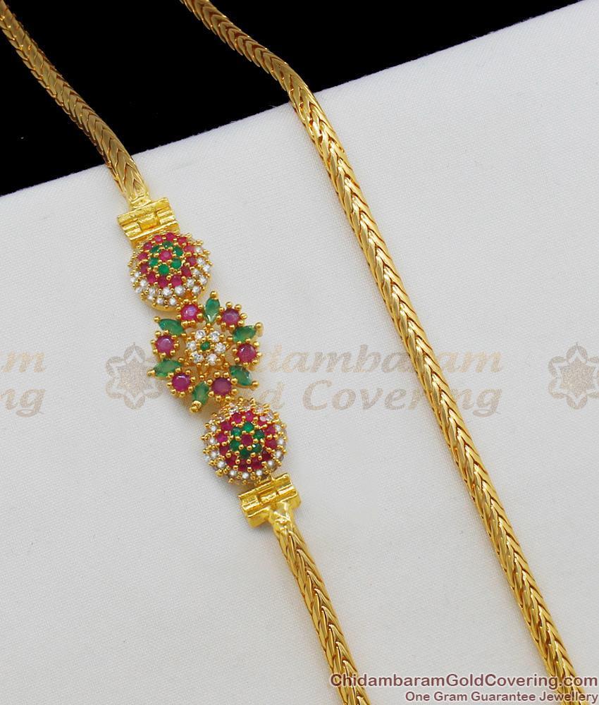 Glorious Multi AD Stone Half Circle Small Balls Gold Plated Mugappu Chain MCH471