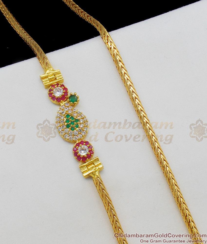 Glittering Gold Tone AD Stone Mugappu Thali Chain Imitation Jewelry for Daily Wear MCH474