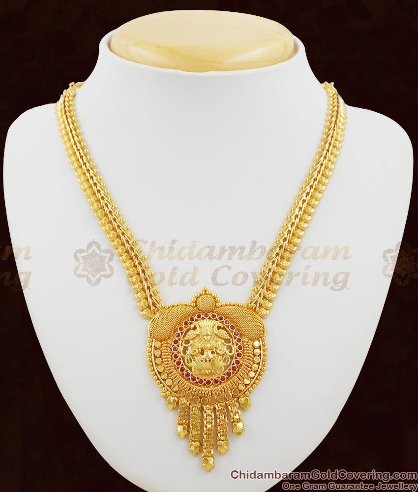 Grand Lakshmi Ruby Stone Dollar Necklace Design Shop Online NCKN1049