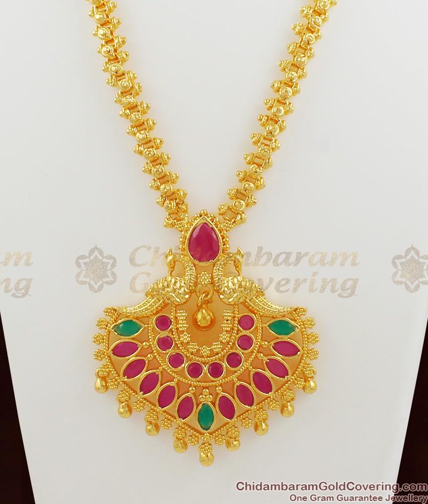 Attractive Ruby Emerald Stone Peacock Dollar Gold Necklace Chain NCKN1053