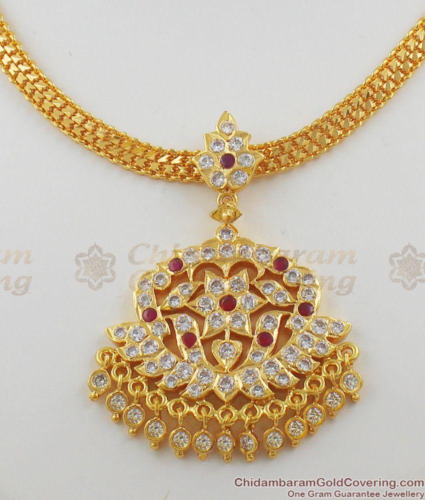 Impon Attigai Impressive Gold Multi Color Stone Swan Design Imitation Necklace NCKN1127