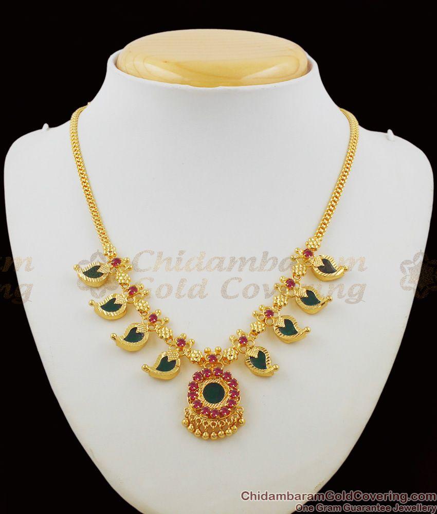 Traditional Kerala Palakka Gold Inspired Multi Stone Necklace Bridal Jewellery NCKN1142