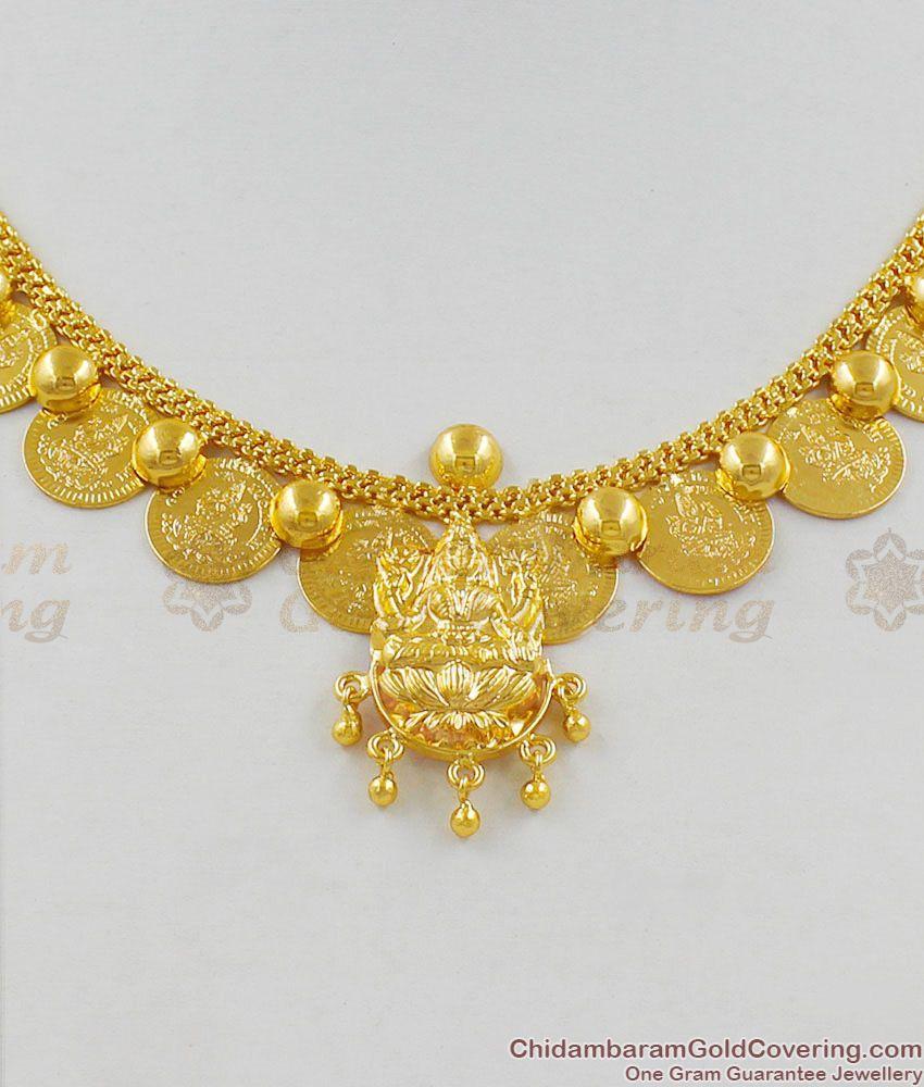Lakshmi Dollar With Kasu Malai Full Gold Tone Guaranteed Necklace For Traditional Use NCKN1353