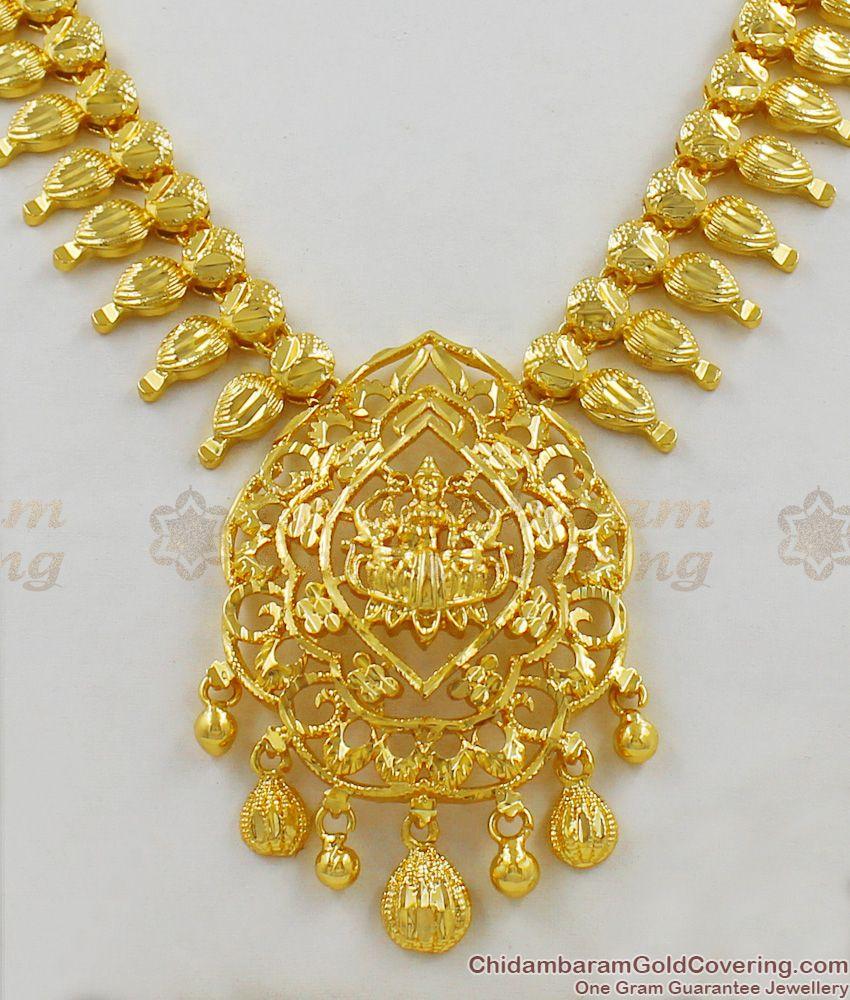 Amazing Gold Pattern Lakshmi Mullaipoo Design Traditional Necklace Jewelry NCKN1362