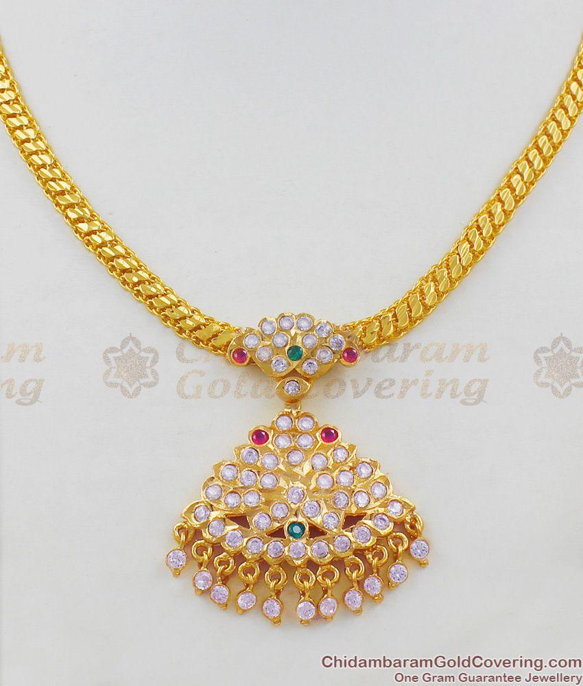 Beautiful Gold Necklace Traditional Big Five Metal Attigai With Beads NCKN1417