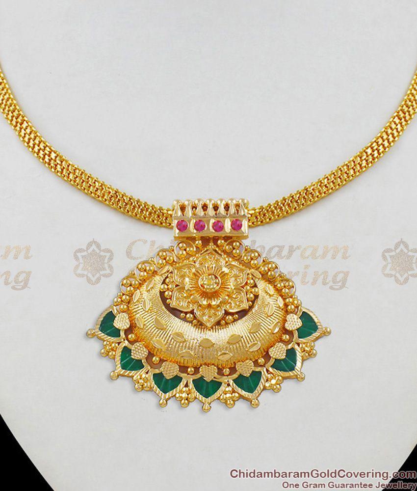 Palakka Adjustable Length Gold Necklace Kerala Design Bridal Wear Jewellery NCKN1478
