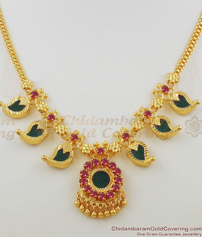 Bridal Necklace Three Petal Pink And Green Stone Kerala Palakka Necklace NCKN1489