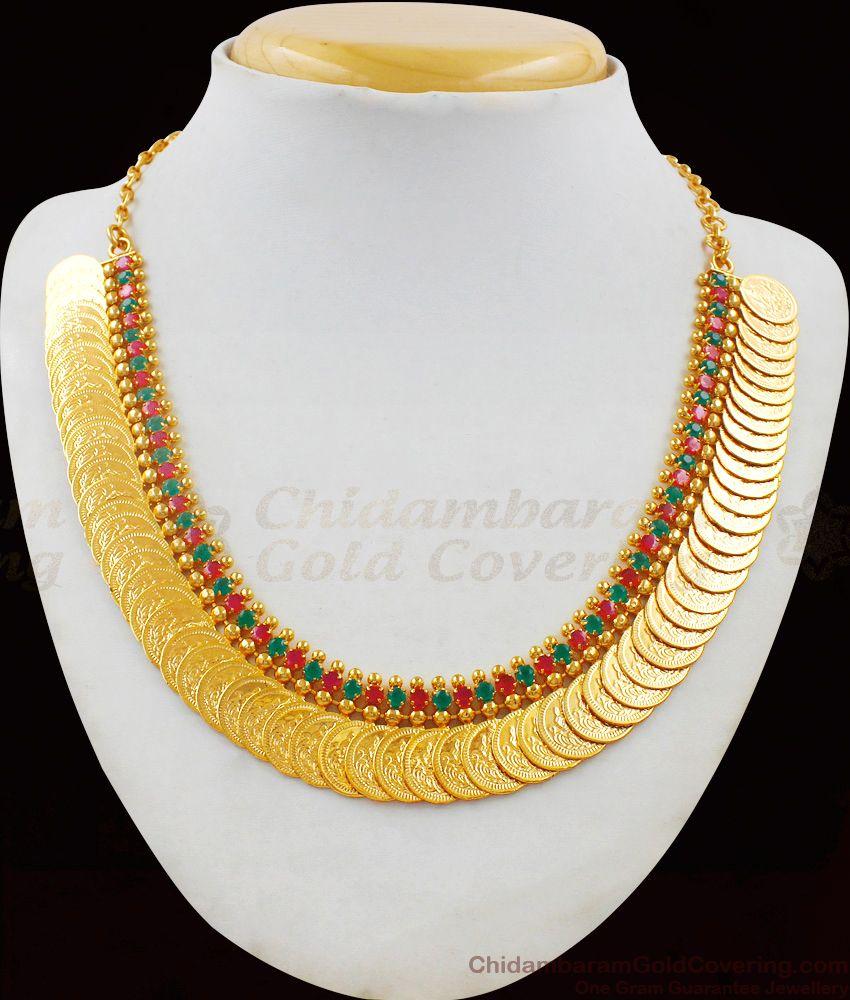 Ruby Emerald Stone Gold Lashmi Kasu Malai Necklace Collection One Gram Gold NCKN1624