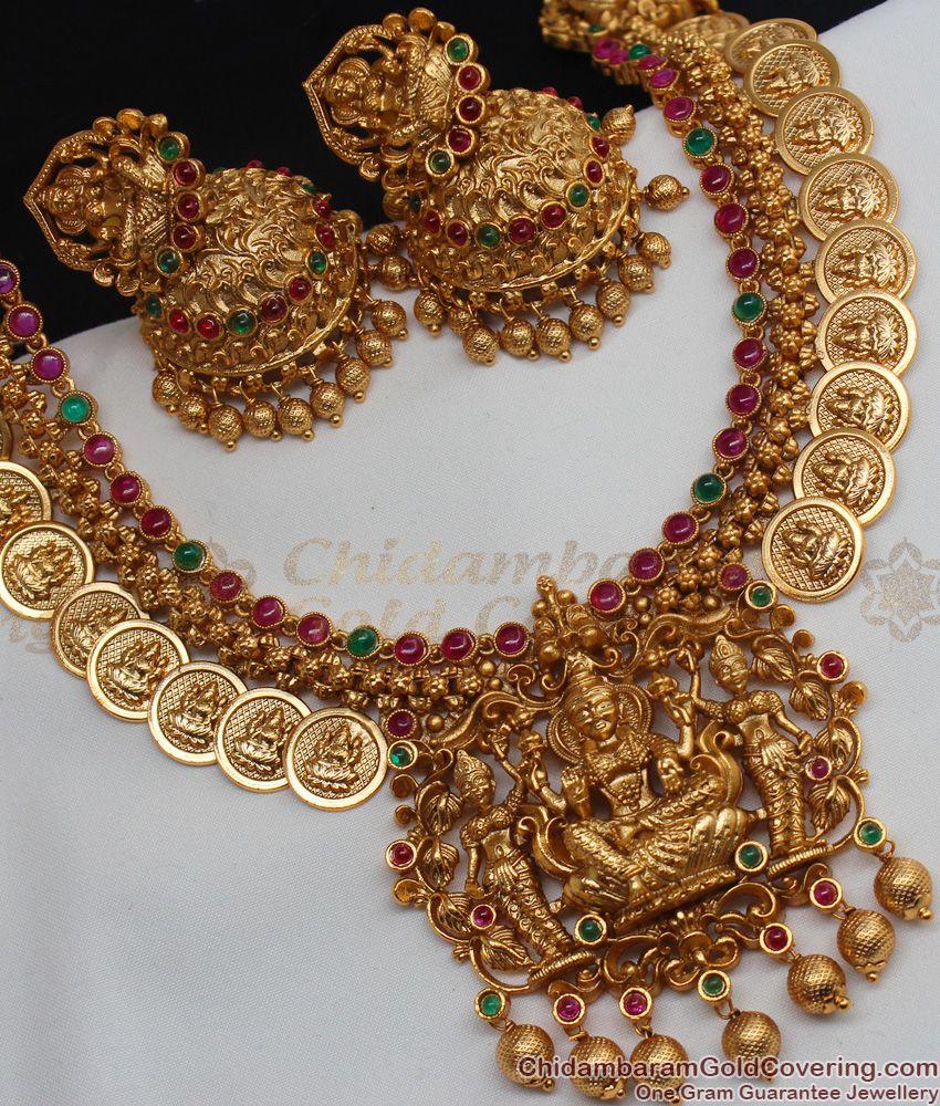 ANTQ1001 - Premium Antique Kasu Malai Nagas Jewelry Temple Haram Set Bridal Jewellery